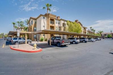 5302 E Van Buren Street UNIT 2062, Phoenix, AZ 85008 - #: 5976414