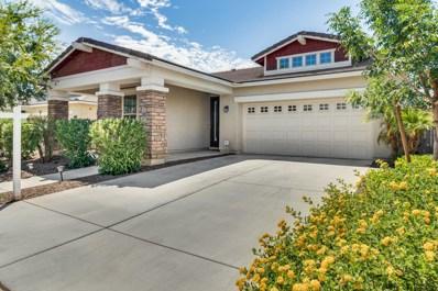 14869 W Pershing Street, Surprise, AZ 85379 - #: 5977281