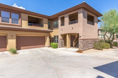 33550 N Dove Lakes Drive UNIT 2005, Cave Creek, AZ 85331 - #: 5980426