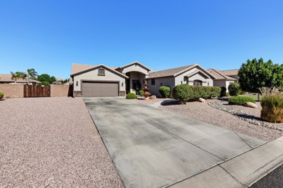 15228 W Mercer Lane, Surprise, AZ 85379 - #: 5981784