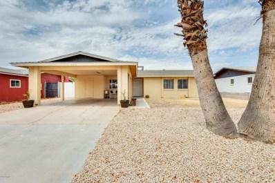1212 W Muriel Drive, Phoenix, AZ 85023 - #: 5981840