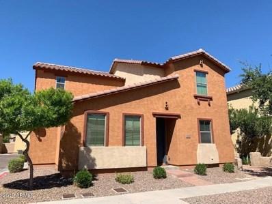 4740 W Carson Road, Laveen, AZ 85339 - #: 5992448