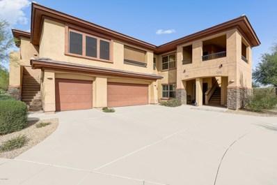 33575 N Dove Lakes Drive UNIT 1008, Cave Creek, AZ 85331 - #: 5992767