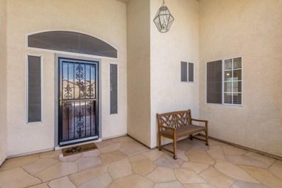 1665 E Badger Lane, Casa Grande, AZ 85122 - #: 5997491