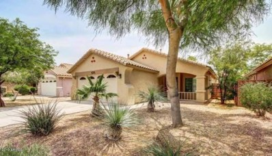 15345 W Hope Drive, Surprise, AZ 85379 - #: 5998984