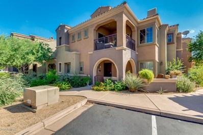 3935 E Rough Rider Road UNIT 1354, Phoenix, AZ 85050 - #: 6005161