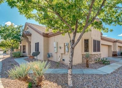 1589 E Laurel Drive, Casa Grande, AZ 85122 - #: 6009220