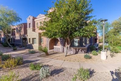 3935 E Rough Rider Road UNIT 1161, Phoenix, AZ 85050 - #: 6027153