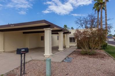 3020 W Redfield Road, Phoenix, AZ 85053 - #: 6034394