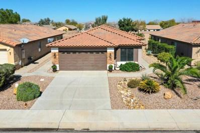 42346 W Venture Road, Maricopa, AZ 85138 - #: 6041664