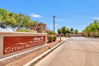 9426 S 26TH Lane, Phoenix, AZ 85041 - #: 6092426