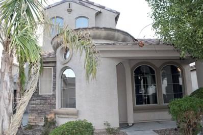 1246 S Providence Circle, Mesa, AZ 85209 - #: 6165271