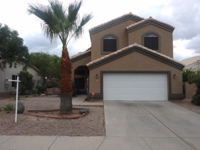 5267 W Fireopal Way, Tucson, AZ 85742 - #: 21827616
