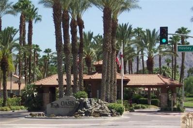 42274 Casbah Way, Palm Desert, CA 92211 - #: 219023485