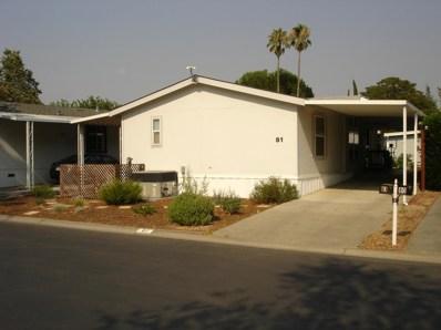 81 Broken Circle, Davis, CA 95618 - #: 18052731