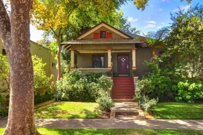 1010 7th Avenue, Sacramento, CA 95818 - #: 18053823