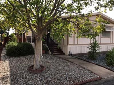 426 Royal Crest Circle, Rancho Cordova, CA 95670 - #: 18068734
