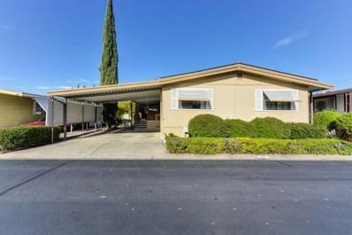 357 Prestige Lane, Rancho Cordova, CA 95670 - #: 18078506