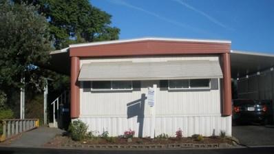 6262 Stagecoach Drive, Sacramento, CA 95842 - #: 18078667