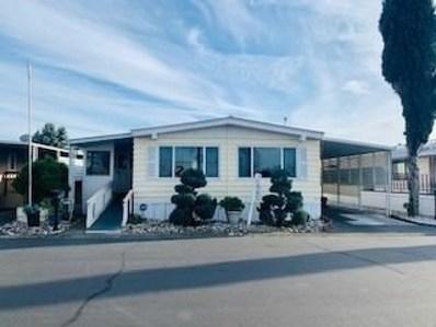 159 Gumtree Drive, Rancho Cordova, CA 95670 - #: 19062703
