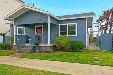 523 N Freeman N, Oceanside, CA 92054 - #: 190003582