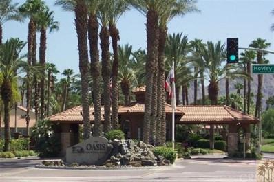 42274 Casbah Way, Palm Desert, CA 92211 - #: 219023485DA