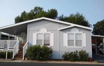 600 Weddell Drive UNIT 212, Sunnyvale, CA 94089 - #: ML81719736