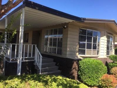 1050 Borregas, Sunnyvale, CA 94086 - #: ML81728789