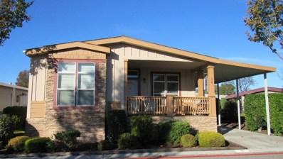1111 Morse Avenue, Sunnyvale, CA 94089 - #: ML81734423