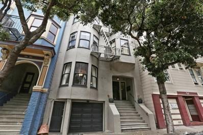 56 Sanchez Street, San Francisco, CA 94114 - #: 475687