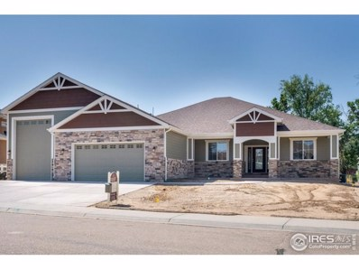 1726 Virginia Dr, Fort Lupton, CO 80621 - #: 878658