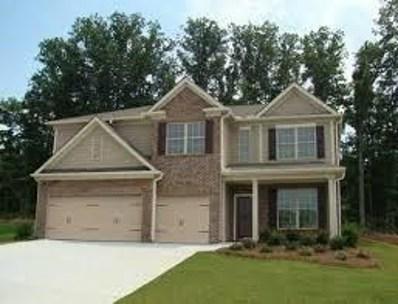 5448 Stone Cove Dr, Atlanta, GA 30331 - #: 6063471