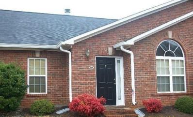 204 Mountain Chase, Cartersville, GA 30120 - #: 6069207