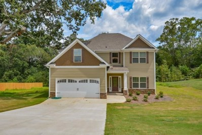 121 Unicoi Way, Dallas, GA 30157 - #: 6089069