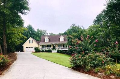 185 Hunters Trl, Calhoun, GA 30701 - #: 6092122