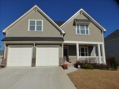 1835 Hanover West Drive, Lawrenceville, GA 30043 - #: 6107231
