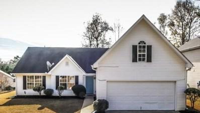 645 Paper Mill Road, Lawrenceville, GA 30045 - #: 6107278