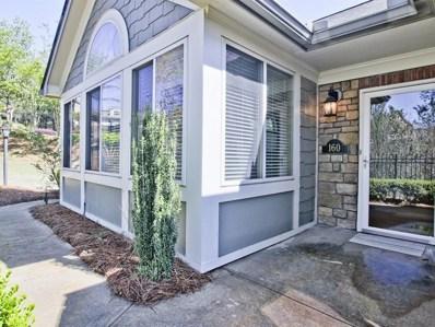 160 Highlands Ridge Place SE, Smyrna, GA 30082 - #: 6535695