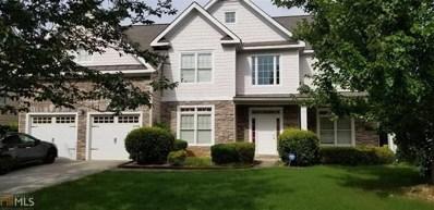 85 Chesapeake Chase, Covington, GA 30016 - #: 6574668