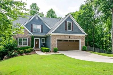 9492 River Chase Court, Winston, GA 30187 - #: 6575826
