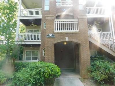 1752 New S Pryor Road UNIT 308, Atlanta, GA 30315 - #: 6592995