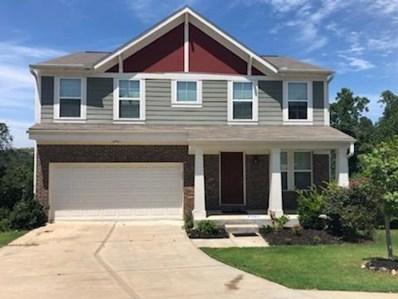 1676 Hollow Brook Court, Sugar Hill, GA 30518 - #: 6598365