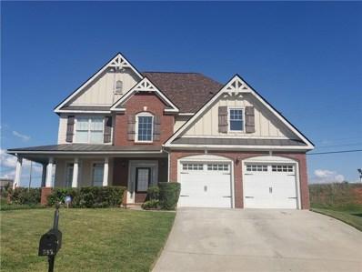 385 Emerson Trail, Covington, GA 30016 - #: 6604024