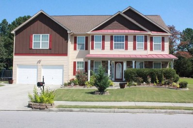 1536 SE Wilson Manor Circle SE, Lawrenceville, GA 30045 - #: 6612734
