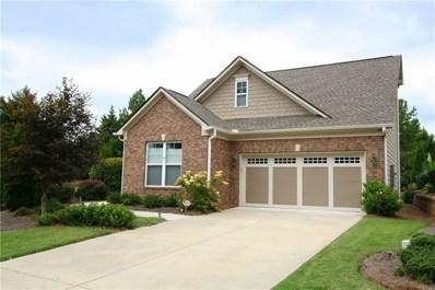 3101 Willow Creek Drive SW, Gainesville, GA 30504 - #: 6617487
