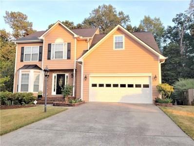 2712 Manor Glen Lane, Suwanee, GA 30024 - #: 6626877