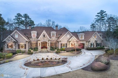 62 Troup Ct, Acworth, GA 30101 - #: 8315640