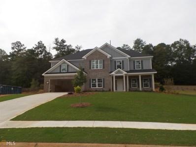 3147 Meadow Springs Dr, Watkinsville, GA 30677 - #: 8351086