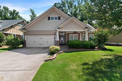 39 Lake Haven Dr, Cartersville, GA 30120 - #: 8395494