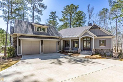 1031 Woodmont Ct, Greensboro, GA 30642 - #: 8399658